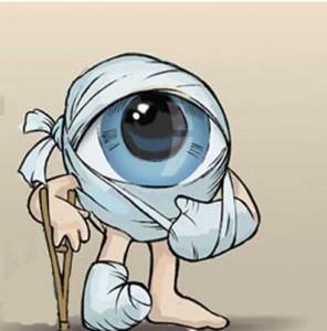 глаз подбитый